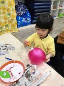 Art Atelier (Balloon)